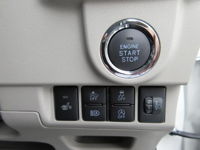 XリミテッドII SAIII バックカメラ対応 LEDヘッドライト 右Fシートヒーター プッシュスタート(9枚目)
