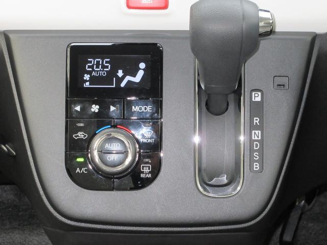 「ダイハツ」「ミラトコット」「軽自動車」「奈良県」の中古車11