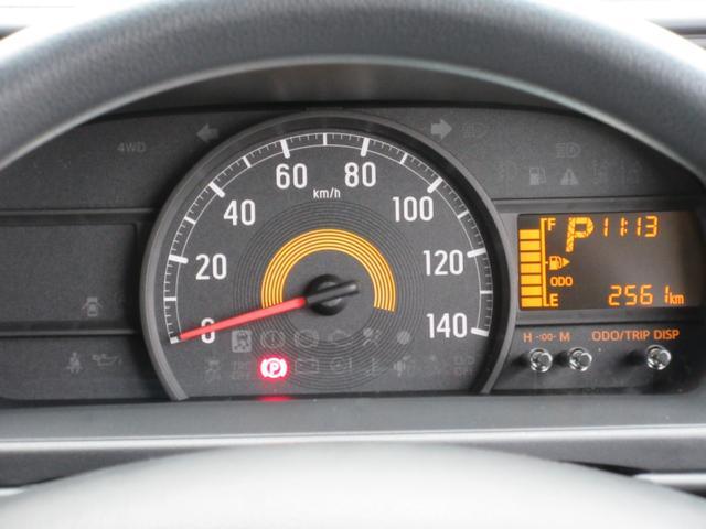 「ダイハツ」「ハイゼットカーゴ」「軽自動車」「奈良県」の中古車23