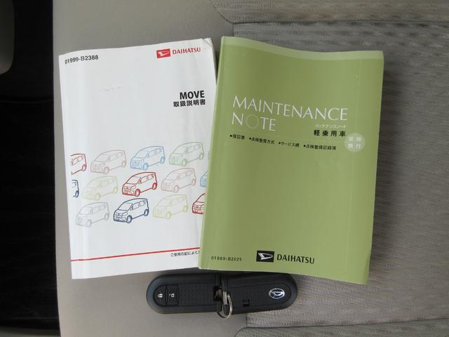 「ダイハツ」「ムーヴ」「コンパクトカー」「奈良県」の中古車32