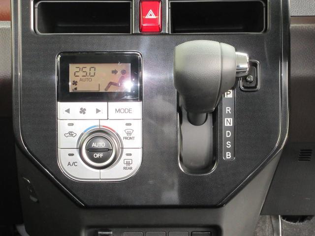 メンテナンスも当社にお任せください!面倒なオイル交換など点検と車検がセットになった「ワンダフルパスポート」取り扱いしております。