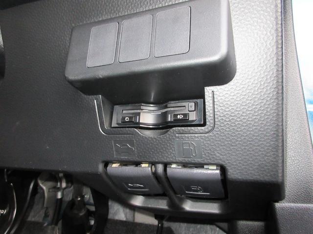 選ぶ際の安心も大事!奈良ダイハツでは第三者機関が発行した車両状態評価書の掲示車両が多数!ページの下部でご覧になれます。是非ご覧になってみてください☆