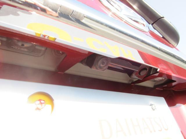 スタイルGリミテッド SA3 パノラマ対応 LEDヘッド(34枚目)