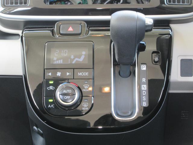 Xブラックアクセントリミテッド SA3 パノラマモニター対応 左右パワースライドドア プッシュスタート フォグランプ(5枚目)