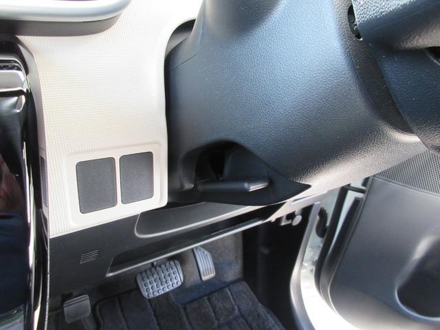 Xブラックアクセントリミテッド SA3 パノラマモニター対応 左右パワースライドドア プッシュスタート フォグランプ(7枚目)