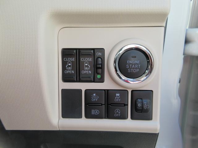 Xブラックアクセントリミテッド SA3 パノラマモニター対応 左右パワースライドドア プッシュスタート フォグランプ(9枚目)