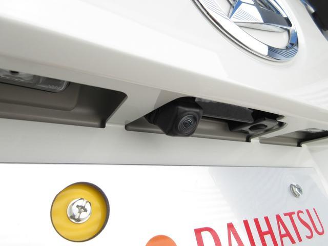 Xブラックアクセントリミテッド SA3 パノラマモニター対応 左右パワースライドドア プッシュスタート フォグランプ(34枚目)
