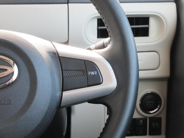 Xブラックアクセントリミテッド SA3 パノラマモニター対応 左右パワースライドドア プッシュスタート フォグランプ(45枚目)