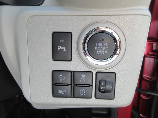G リミテッドSA3 バックカメラ対応 左右Fシートヒーター LEDヘッドライト プッシュスタート(7枚目)