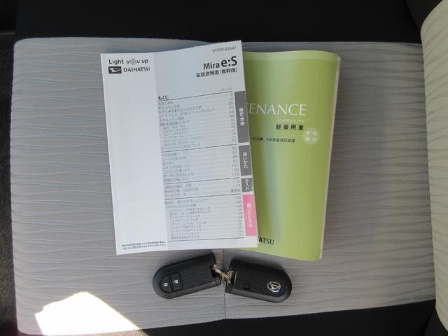G リミテッドSA3 バックカメラ対応 左右Fシートヒーター LEDヘッドライト プッシュスタート(20枚目)