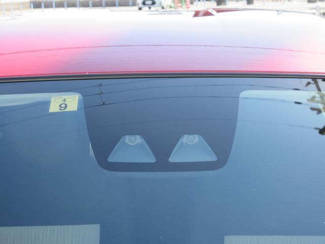 G リミテッドSA3 バックカメラ対応 左右Fシートヒーター LEDヘッドライト プッシュスタート(22枚目)