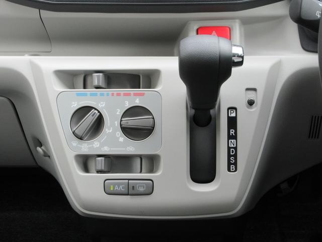X リミテッドSA3 バックカメラ対応 LEDヘッドライト キーレスエントリー コーナーセンサー(6枚目)