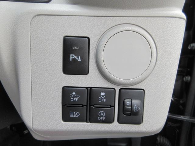 X リミテッドSA3 バックカメラ対応 LEDヘッドライト キーレスエントリー コーナーセンサー(9枚目)