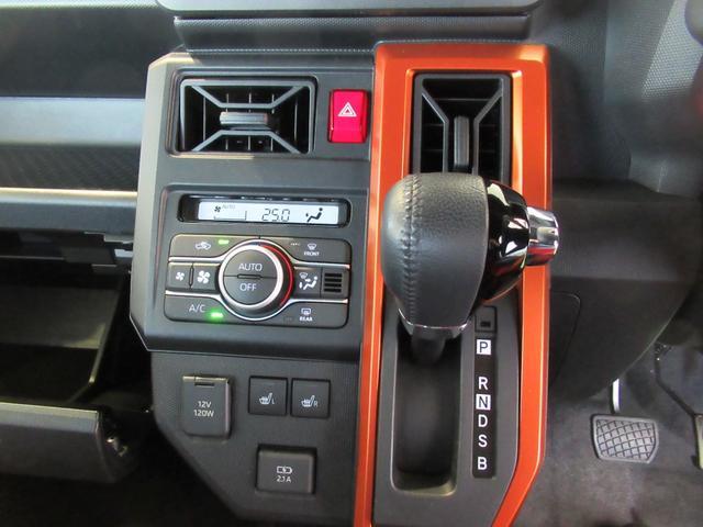 G ディスプレイオーディオ パノラマモニター 左右Fシートヒーター LEDヘッドライト スカイフィールトップ  電動パーキングブレーキ プッシュスタート(7枚目)