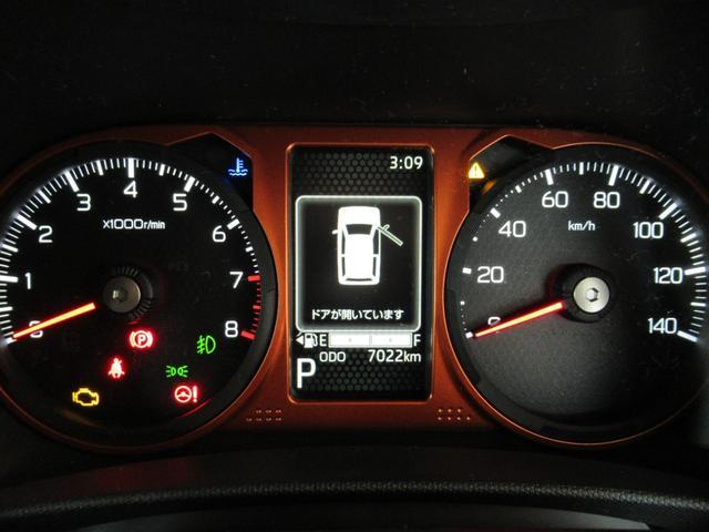 G ディスプレイオーディオ パノラマモニター 左右Fシートヒーター LEDヘッドライト スカイフィールトップ  電動パーキングブレーキ プッシュスタート(8枚目)