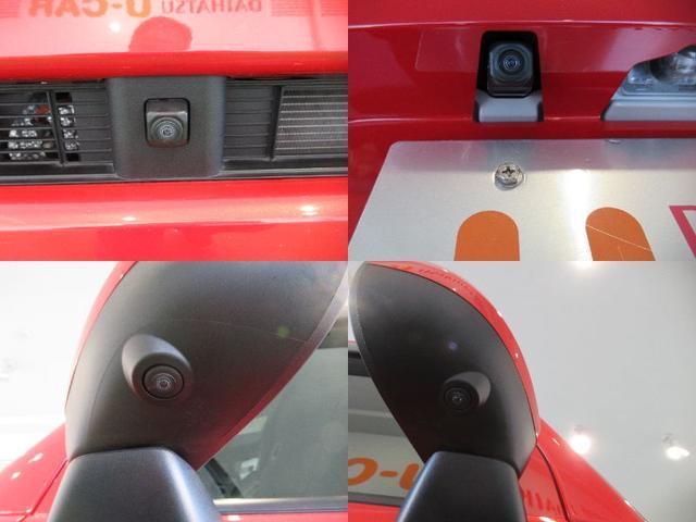 G ディスプレイオーディオ パノラマモニター 左右Fシートヒーター LEDヘッドライト スカイフィールトップ  電動パーキングブレーキ プッシュスタート(22枚目)