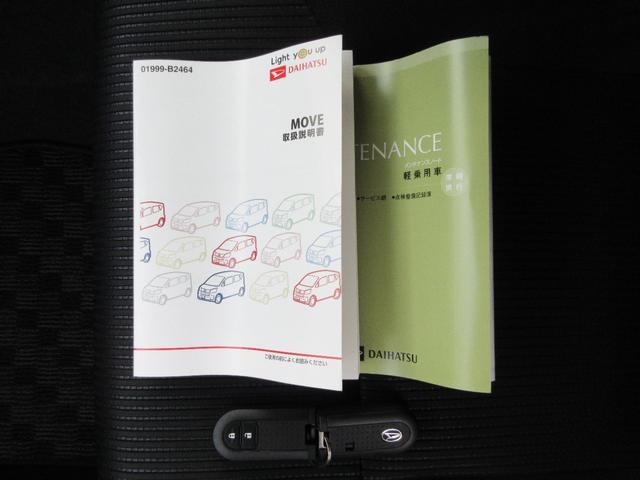 カスタム XリミテッドII SAIII パノラマモニター対応 LEDヘッドライト 右Fシートヒーター プッシュスタート(20枚目)