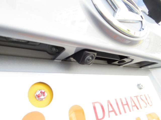 カスタム XリミテッドII SAIII パノラマモニター対応 LEDヘッドライト 右Fシートヒーター プッシュスタート(34枚目)