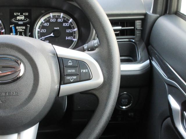 カスタム XリミテッドII SAIII パノラマモニター対応 LEDヘッドライト 右Fシートヒーター プッシュスタート(45枚目)