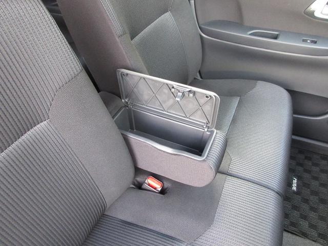 カスタム XリミテッドII SAIII パノラマモニター対応 LEDヘッドライト 右Fシートヒーター プッシュスタート(47枚目)