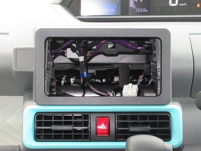 X バックカメラ対応 左パワースライドドア プッシュスタート LEDヘッドライト(4枚目)