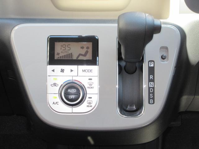 スタイル SA3 パノラマモニター対応 LEDヘッドライト オートエアコン コーナーセンサー プッシュスタート(5枚目)