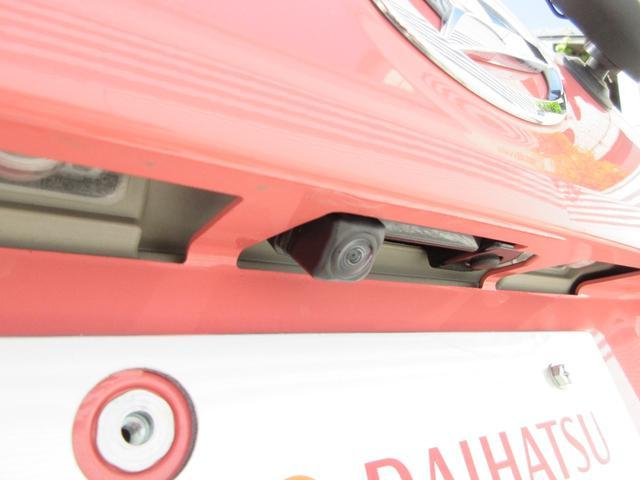 スタイル SA3 パノラマモニター対応 LEDヘッドライト オートエアコン コーナーセンサー プッシュスタート(34枚目)