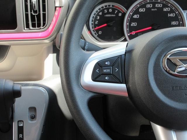 スタイル SA3 パノラマモニター対応 LEDヘッドライト オートエアコン コーナーセンサー プッシュスタート(44枚目)