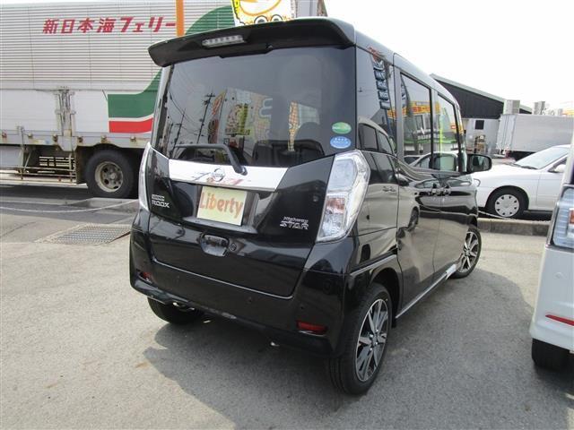 ハイウェイスターGターボ スマート 両電S Bモニター(2枚目)