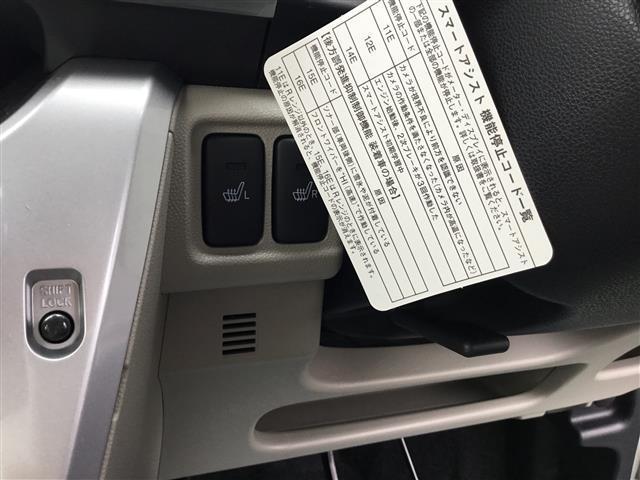 スタイルX LTD SAIII スマート Bモニター(15枚目)