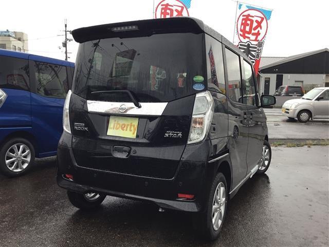 「日産」「デイズルークス」「コンパクトカー」「滋賀県」の中古車2