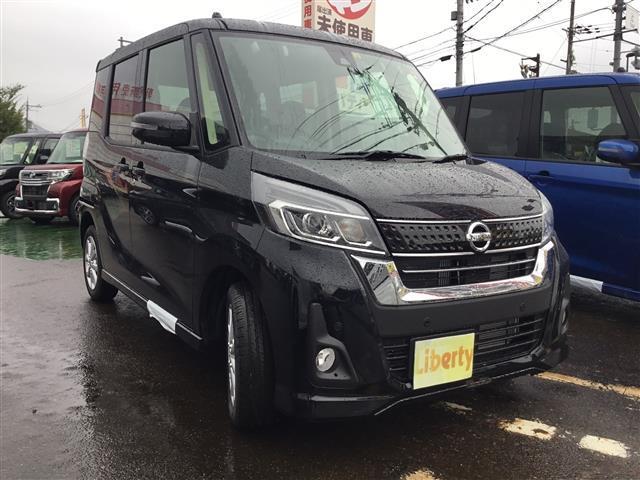 「日産」「デイズルークス」「コンパクトカー」「滋賀県」の中古車5