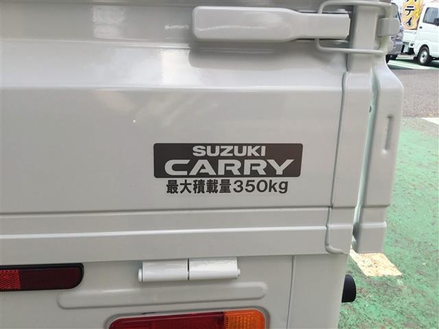 「スズキ」「キャリイトラック」「トラック」「滋賀県」の中古車15