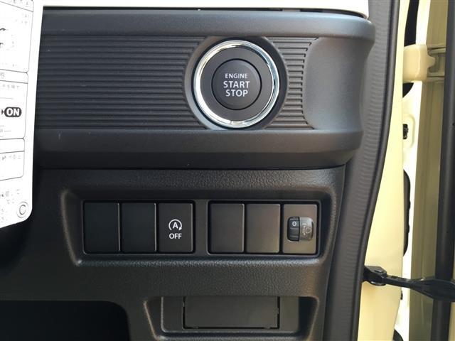 HYBRID G スマート 両側S WエアB ABS 軽減B(11枚目)