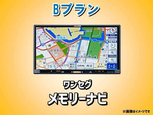 X S ナビレディ スペアタイヤ スマート Bモニター(26枚目)