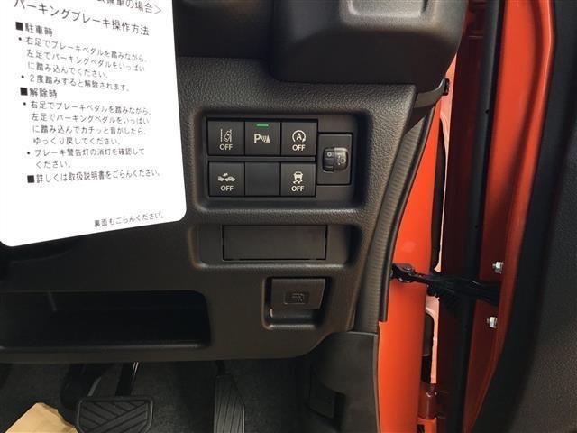 HYBRID XG スマート CエアB ABS 軽減B(4枚目)
