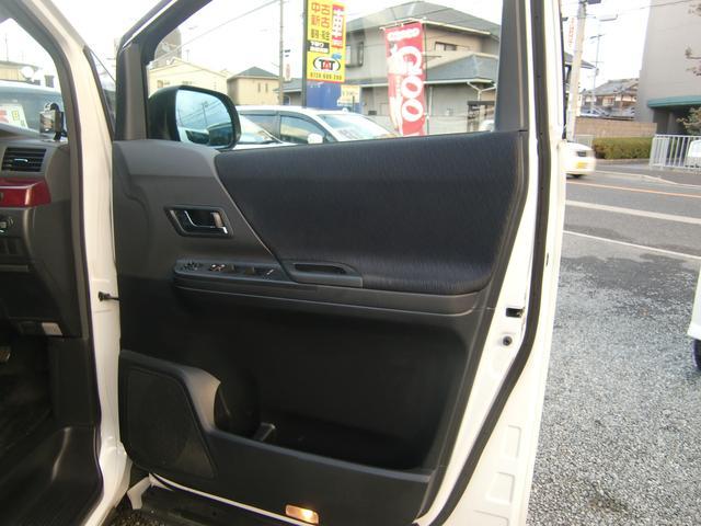 トヨタ ヴェルファイア 2.4Z 地デジフルセグHDD 両側電動 革調シートカバー