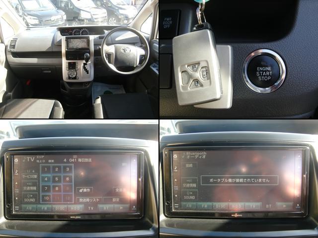 トヨタ ヴォクシー Z電動スライド 純正HDDフルセグ バックカメラ スマートキ