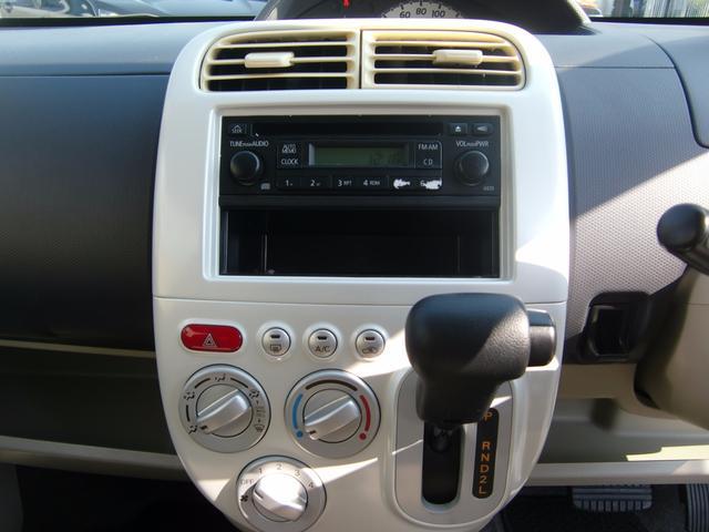 三菱 eKワゴン M 後期型 キーレス 電動格納ミラー CD ベンチシート