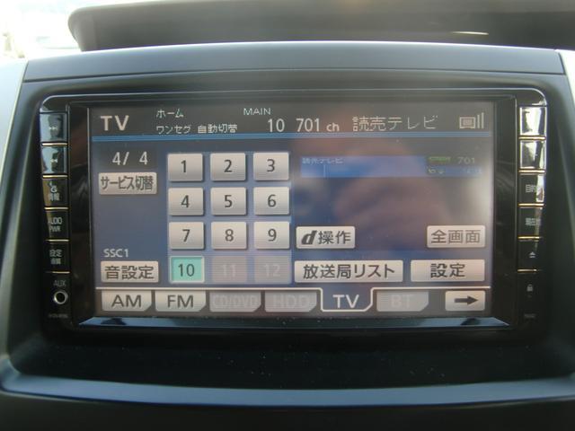 録音可能な純正HDDナビ♪地デジフルセグTVにブルートゥースオーディオも対応♪安心のバックカメラも装備しています♪