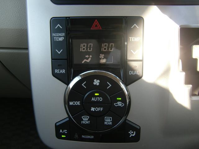 年中快適なオートエアコンも標準装備です♪