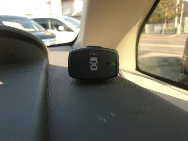 安心のコーナーセンサー付き♪壁や障害物の接近を音で知らせてくれます♪