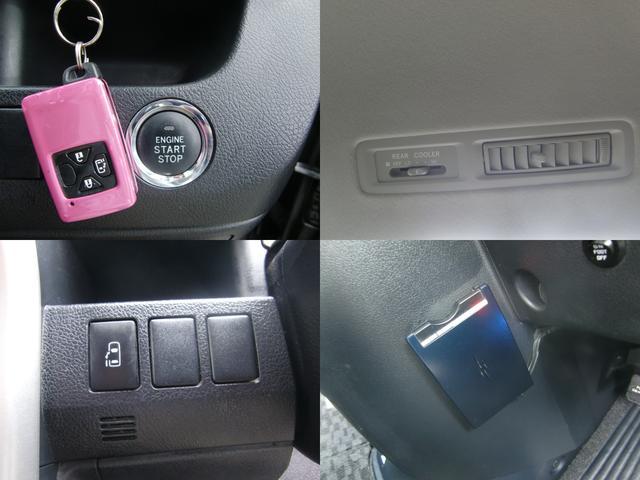 キーフリー&プッシュスタートに社外HDDナビやETC!リアエアコンなどなど!装備充実の特選車☆後期型ヴォクシーZS♪お客様の愛車にどうですか?(>。<)