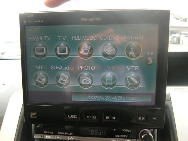 パナソニックストラーダの録音可能なHDDナビ!地デジフルセグTVに安心のバックカメラ付きです☆オプションで、フリップダウンモニターの取り付けも可能ですので、ぜひお気軽にご相談下さい☆