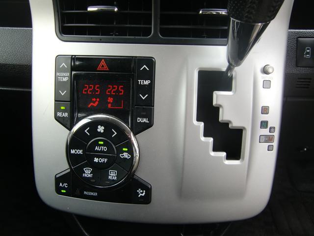 年中快適なオートエアコンも標準装備です☆
