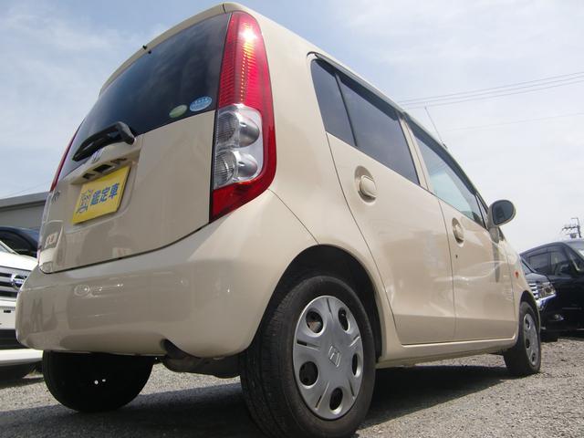 可愛いベージュカラーのライフ♪車検が令和2年10月まで残りの特選車です☆お早めに(>。<