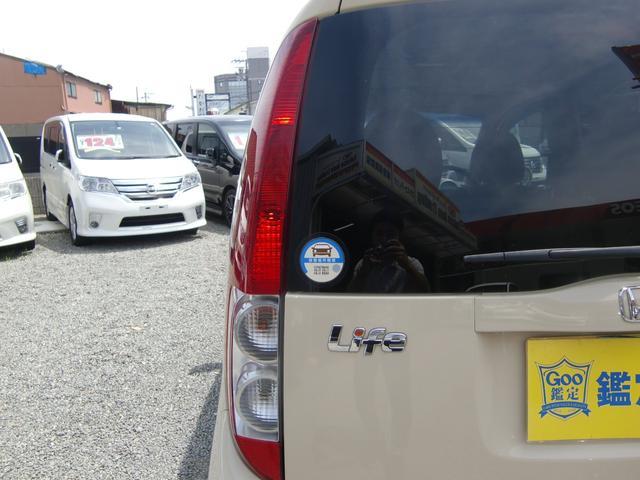 カッコいいデザインの純正テールランプ♪車検が令和2年10月まで残りの特選車です☆お早めに(>。<