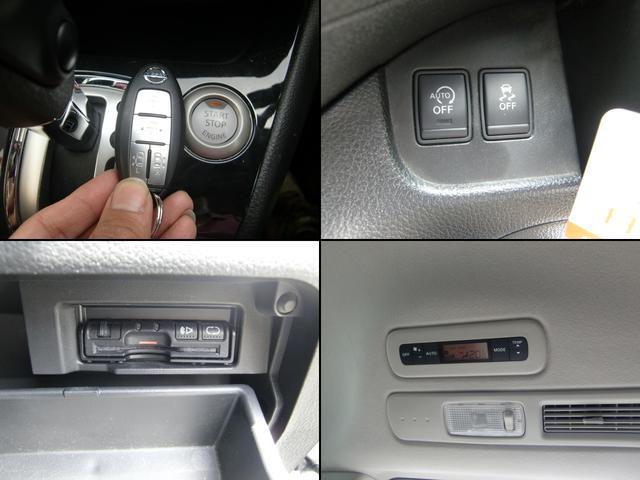 便利なキーフリー&プッシュスタート♪低燃費アイドリングストップに両側電動スライドドア!ETCやダブルエアコンも装備の快適車両ですよ☆