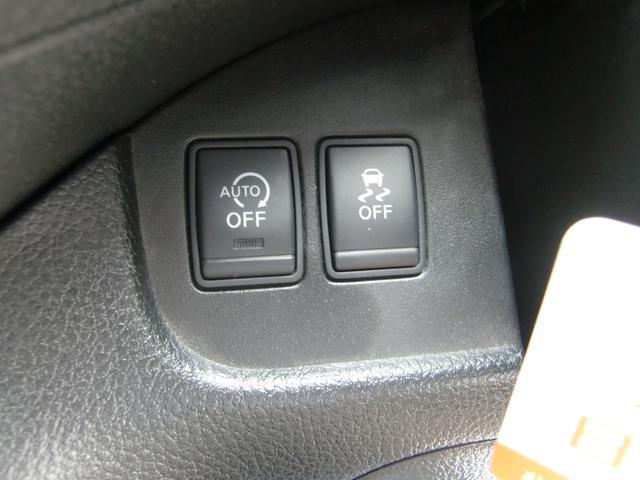 アイドリングストップ搭載の低燃費セレナです☆信号待ちなどでエンジンが停止し、燃費の向上に繋がります♪お財布にも優しいエコカーですよ(>。<)♪