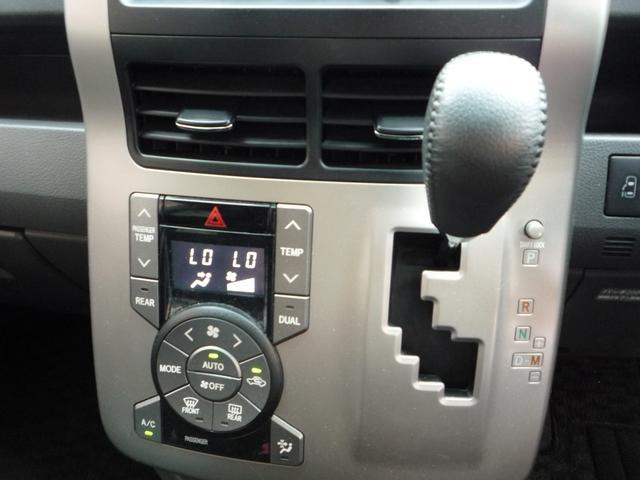 インパネAT車!サイドブレーキはフットタイプで便利!オートエアコンですのでとても簡単で快適に過ごせます!その他オプションも可能ですのでお気軽にご相談下さい!お問い合わせお待ちしています!